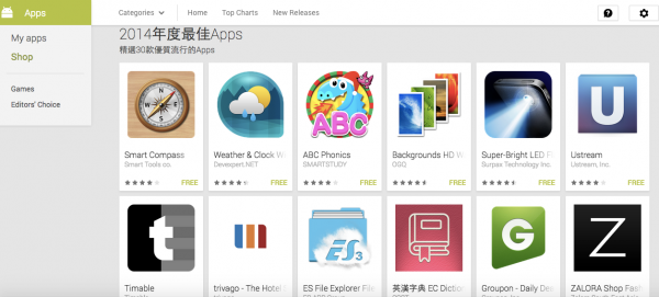 Android_Apps_on_Google_Play